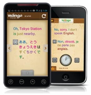 Try Mango Languages!